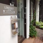 ルコーデはビル 2Fに事務所があります。 お待ちしております。 1Fは素敵な美容院です。