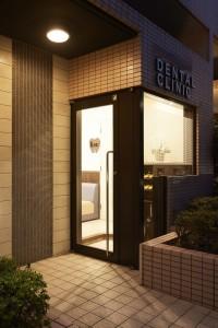 Clinic-entrance/4pm