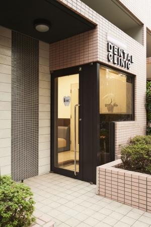 Clinic-entrance